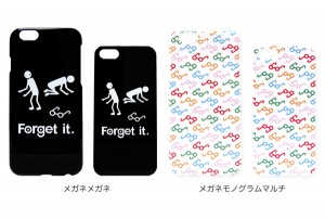 iphone_cover15_main02